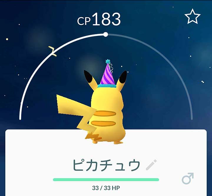 Screenshot_20170303231013