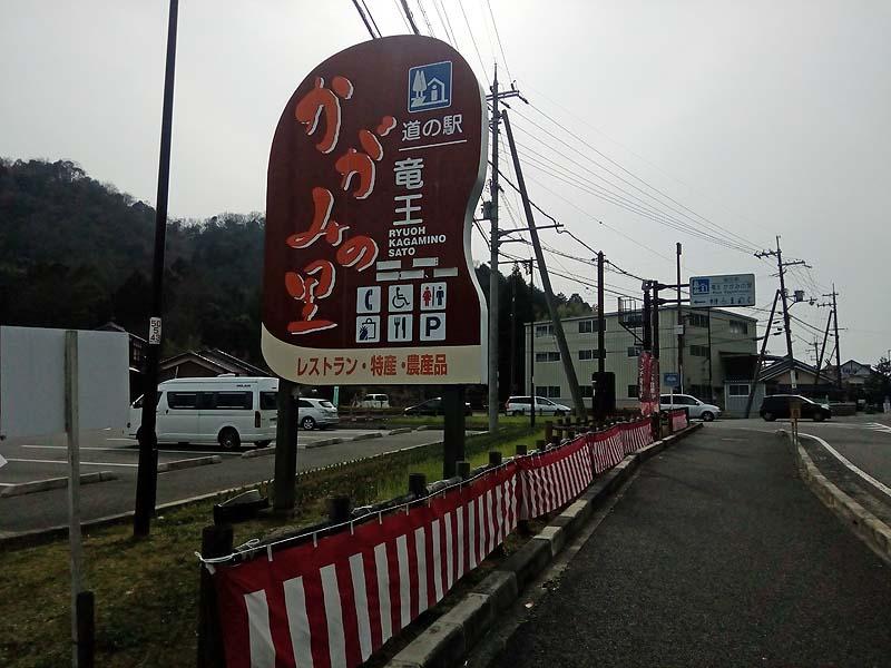 Img_20170320_143924