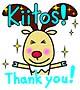 Kiitos_4